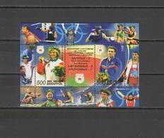 Belarus 2004 Olympic Games Athens, Judo S/s MNH - Ete 2004: Athènes