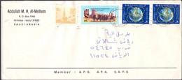 SAUDI ARABIA Cover 4 Stamps Sent From AL-Huff City To Riyadh City - Saudi Arabia