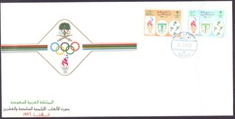 SAUDI ARABIA Cover Brough Atlanta Logo 1996 City To Riyadh City - Saudi Arabia