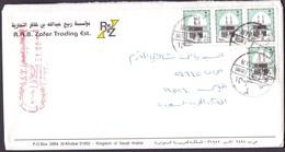 SAUDI ARABIA Cover 4 Stamps Sent From AL-Khobar City To AL-Riyadh City - Saudi Arabia