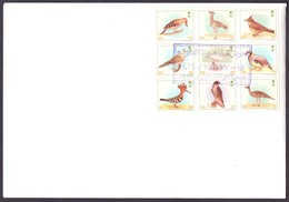 SAUDI ARABIA Cover Exhibition Of The Saudi Association Of Stamps 9 Stamps Complete Sets - Saudi Arabia