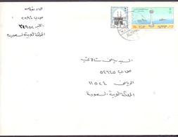 SAUDI ARABIA Cover 2 Stamps Sent From AL-Khobar City To AL-Riyadh City - Saudi Arabia