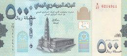 YEMEN 500 RIAL 2017 P- NEW UNC */* - Yemen
