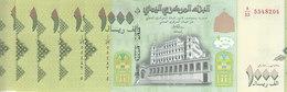 YEMEN 1000 RIAL 2017 P- NEW LOT X5 UNC NOTES  */* - Yemen