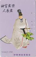 Télécarte Japon / 290-5834 - Art Culture Tradition - Dessin Drawing Japan Phonecard - Culture