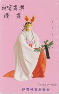 Télécarte Japon / 290-5835 - Art Culture Tradition - Dessin Drawing Japan Phonecard - Culture
