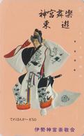 Télécarte Japon / 290-26753 - Art Culture Tradition - Dessin Drawing Japan Phonecard - Culture