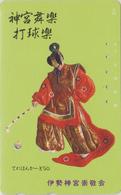 Télécarte Japon / 290-26754 - Art Culture Tradition - Dessin Drawing Japan Phonecard / Hockey - Culture