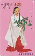 Télécarte Japon / 290-38304 - Art Culture Tradition - Dessin Drawing Japan Phonecard - Culture