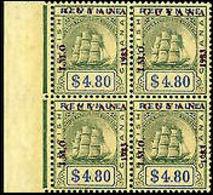 GUYANA 1983 /Int.Marine Org/Ship 4.80 Br.Guyana MARG.OVPT.4-BLOCK - Guyana (1966-...)