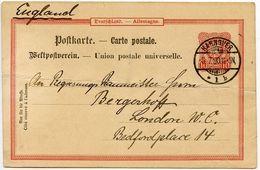 Germany 1890 10pf Postal Card, Hannover To London, England - Germany