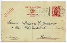 Belgium 1940 1fr. Coat Of Arms Postal Card Charleori Anti-TB Slogan Cancel - Postcards [1934-51]