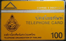 THAILAND - L&G - INTERNAL DEMO - 00 Control - 100 Baht - 20ex - EXTREMELY RARE - Thaïlande