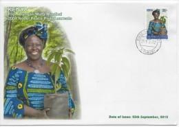 Kenya (2012) - FDC -  /  Nobel Prize - Peace - Wangari Muta Maathai - Nobelprijs