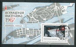 Russie Ob - Bloc 44 Expo. Internationale De Montréal - 1923-1991 USSR