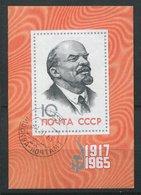 Russie Ob - Bloc 39 - Revolution D' Octobre - Blocs & Feuillets