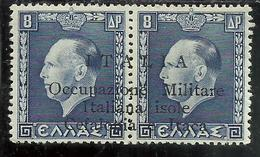 OCCUPAZIONE ITALIANA CEFALONIA E ITACA KEFALONIA ITHACA 1941 KING GEORGE II RE GIORGIO 8 D + 8 MNH TIMBRINO DI GARANZIA - 9. Occupazione 2a Guerra (Italia)