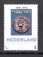 Nederland Persoonlijke Zegel 2018 DOAR IVRI 1948 - 2018: Israel 70 Jaar - Periodo 2013-... (Willem-Alexander)