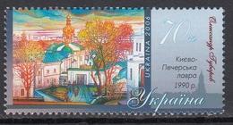 Ukraine 2006 - Painting Of Kiev By Alexandr Gubarev - Mi 794 ** MNH - Oekraïne