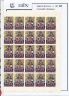 CONGO KINSHASA ZAIRE 1974 ISSUE BOXE SHEET MNH - Zaïre