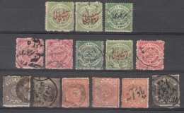 Hyderabad   14  Used Stamps  Without Card   #  12866  D Inde Indien - Hyderabad