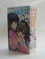 Papa No Iu Koto Wo Kikinasai! Vol. 1 ~ 3 ( Matsu Tomohiro/Takemura Youhei ) - Books, Magazines, Comics