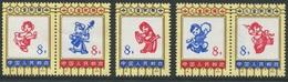 1925 - CHINA 1973 Kinderlieder Und -tänze Postfrisch Ohne Falz - 1949 - ... République Populaire