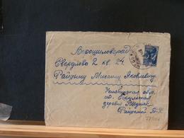 78/004 LETTRE RUSSE - 1923-1991 URSS