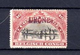 1916    Type Tombeur, 20 *  Fine Trace De Charnière, Cote 290 €, - Ruanda-Urundi