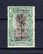 1916    Type Tombeur, 18 *  Propre Charnière, Cote 525 €, - 1916-22: Neufs