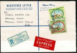 RB 1204 - 1985 Registered Envelope Express Cover - Khalidiyah Kuwait To Fareham UK - Kuwait