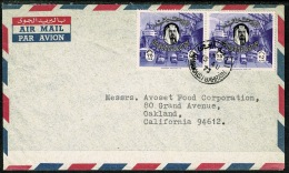 RB 1204 - 1973 Airmail Cover - Manama Bahrain To California USA - 150 Fils Rate - Bahrain