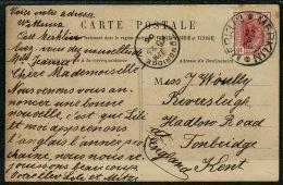RB 1207 -  1906 Paris Postcard - Austria Merklin Czech Republic 10h Rate To Tonbridge Kent - Czech Republic