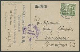 BAYERN D 25 BRIEF, 1919, 71/2 Pf. Graugrün Auf Dienstpostkarte Der Bayer. Republik. Schutztruppe Kassen-Verwaltung Mit V - Bavaria