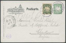 BAYERN PP 15C12/017 BrfStk, Privatpost: 1899, 5 Pf. Wappen Allgemeine Deutsche Sportausstellung, Vordruckfarbe Schwarz,  - Bavaria