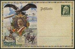 BAYERN PP 27C113/02 BRIEF, Privatpost: 1888, 5 Pf. Luitpold 25. Regierungsjubiläum, Vs. Kaiser, Zeppelin, Flugzeuge, Sch - Bavaria