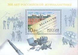 Russia  2003. 300th Anniversary Of The Russian Journalism. MNH - 1992-.... Federazione