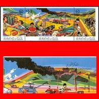 LIBYA 1986 Jamahiriya Thought With Petroleum Oil OPEC Related Health Agriculture Farming (MNH) - Libya