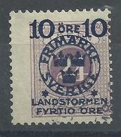 Schweden 103 Gest. - Used Stamps