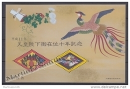 Japan - Japon 1999 Yvert BF 167, 10th ANiv. Emperor Akihito Coronation - Miniature Sheet - MNH - Blocks & Sheetlets