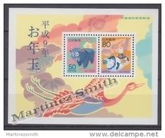 Japan - Japon 1996 Yvert BF 156, New Year, Year Of The Ox - Miniature Sheet - MNH - Blocks & Sheetlets