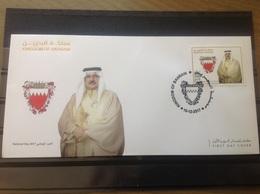 Bahrein - Postfris / MNH - FDC National Day 2017 - Bahrein (1965-...)