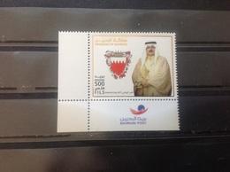 Bahrein - Postfris / MNH - National Day 2017 - Bahrein (1965-...)
