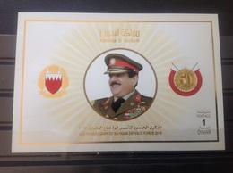 Bahrein - Postfris / MNH - Sheet Defence Force 2018 - Bahrein (1965-...)