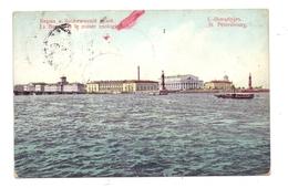 RU 190000 SANKT PETERSBURG, Le Bourse Et Le Musee Zoologique, 1910, Color - Russland