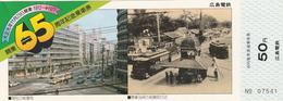 Japan -tramway - Commemorative Transport Ticket - Tram