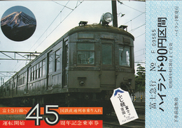 Japan -railway - Commemorative Transport Ticket - Railway