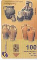 TARJETA DE MACEDONIA DE UNAS TINAJAS DE 100 UNITS (MT) - Macedonia