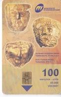 TARJETA DE MACEDONIA DE UNAS MASCARAS DE 100 UNITS (MT) - Macedonië