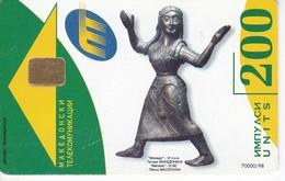 TARJETA DE MACEDONIA DE UNA FIGURA DE UNA MUJER DE 200 UNITS (MT) - Macedonia